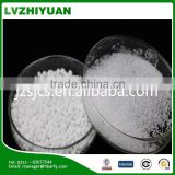 ammonium sulphate agriculture fertilizer factory price