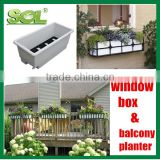 2016 self watering rectangular planter box fiberglass planter box