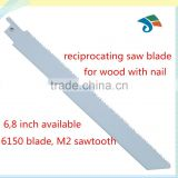 6 8 inch M2 6150 bi-metal reciprocating saw blade