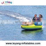 Popular Sisiter towble inflatable water Crazy towable for 2 riders