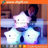 Romantic colorful LED dream light plush pillow
