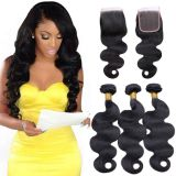 100% Unprocessed Brazilian Body Wave Hair Bundles with 4x4 Swiss Lace Closure, Wavy Bundles With Closure, Human 10A Remy Hair extensions