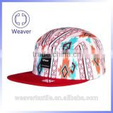 China Good Wholesael Custom Sports Caps / Trucker Cap ,5 Panel Hat Sewing Pattern