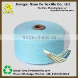 Hammock yarn, Ne 6s Open End Recycled High Quality Cotton Polyester Blended Yarn Melange Yarn                                                                         Quality Choice