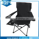2016 New high quality cheap good-selling outdoors portable steel leisure with cup holder directors chair with folding side table                                                                         Quality Choice