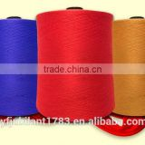 24NE cotton core spun nylon blend yarn for jean