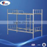 Hot Sale 2015 Practical Kids Bunk Bed Metal Bunk Bed