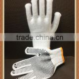 PVC dotted cotton yarn gloves,bleached white PVC dotted working weight gloves
