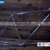 Wholesale Fixed gear bicycle frame sale,chromoly fixie single speed bike frame manufactery                                                                         Quality Choice                                                     Most Popular