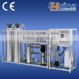 Automatic drinking purifying RO water machine/RO water system/reverse osmosis water treatment