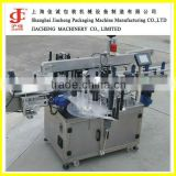 chewing gum bottle labeling machine from professional manufacturer jiacheng factory