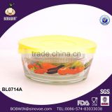 Round Shape Glass Food Container With Plastic Lid