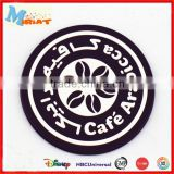 Home decro eco-friendly cutomized soft pvc rubber coaster for cup