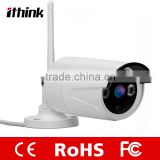 P2P Technology outdoor cctv camera Ithink waterproof and dustproof wireless wifi camera                                                                         Quality Choice
