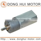 12V dc gear motor for car toy plasctic gear box