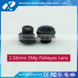 "China Factory Price 1/2.5""inch cctv 5 MP 185 degree fisheye lens m12 for projector"