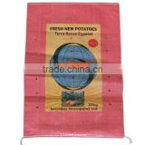 America transparent pp woven bag sack, pp woven silage bag