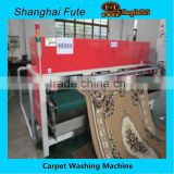 Automatic carpet cleaning machine price                                                                                                         Supplier's Choice