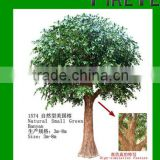 wholesale artificial banyan tree/Ficus religiosa