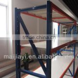Light-duty Warehouse Rack/Metal Storage Shelving & Racking System/Industrial Metal Shelving