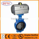 pneumatic actuator control wafer butterfly valve