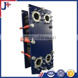 Stainlesss 316L heat exchanger for Hydraulic oil cooling