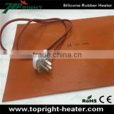 flexible silicone band heater with cable silicone rubber heater drum heater electric chair heater