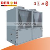 Guangzhou CE CB high capacity air to water heat pump water heater air source for hot water