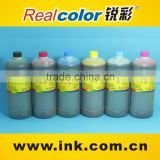 factory price and made in china premium quality sublimation ink for epson inkjet printer