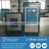 Factory supply small induction melting furnace gold refining machine