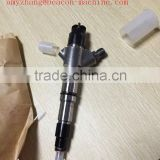 brand new and original common rail injector bosch 0445120224