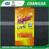 Good quality Washing Soap Powder for Top load and front load automatic machine