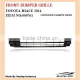 Toyota hiace auto parts front bumper grill narrow body for hiace commuter van bus KDH200 #000761