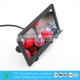 car lcd monitor with bluetooth,7 inch car rearview mirror monitor with DVD/TV/USB/SD/IR/FM XY-2058mp5+BT