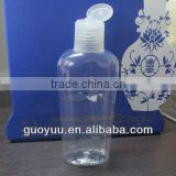 200ML Clear Plastic Empty Cosmetic Perfume Extrusion Skin Toner Liquid Mist Plastic Bottle