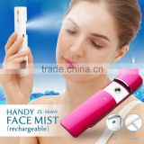 Zlime ZL-S6669 Nano Handy Mist Spray Atomization Facial Mister Humectant Steamer Moisturizing Eyes Beauty Instrument