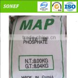 MAP fertilizer 12-61-0 Monoammonium Phosphate