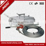 800kg wire rope marine winch with adjustable handle