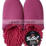 Superabsorbent slippers from Japan
