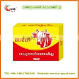 Hot Sale Chicken Shrimp Beef Flavor Bouillon Cube, HALAL Seasoning Powder Cubes Brands, 4g 10g Stock Cube