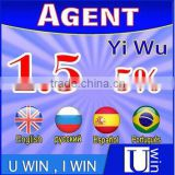 1% Commission Reliable High Quality Uwin yiwu brokers