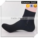 wholesale & customized 100% bamboo anti-bacterial breathable seamless solid color men dress socks