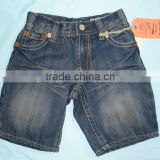 boys dark wash slim fit denim pant #22HXH0027