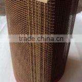 PTFE Mesh Belt/Drying belt