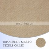 11s beige yarn dyed twill wool blend nylon wool fabric