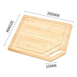 Bamboo Cutting Boards with Groove