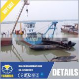 100 ~ 2000cbm/h sand output cutter suction dredger