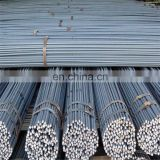 steel rebars 8mm 10mm 12mm 16mm 18mm 20mm 22mm deformed steel bar