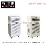 Dehumidifier Manufacture for Air Cleaning Equipment in China