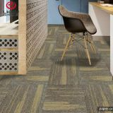 nylon  Polypropylene PP surface Bitumen PVC backing commercial office carpet tile  living room carpet tile